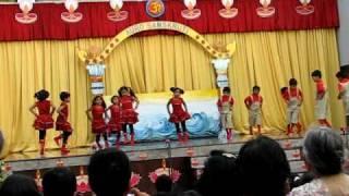Bam Bam Bole by UKG sudents Sri Aurobindo Memorial school Bangalore thumbnail