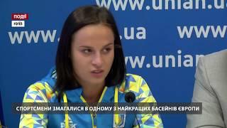 Збірна України вперше виграла чемпіонат Європи зі стрибків у воду 24 канал