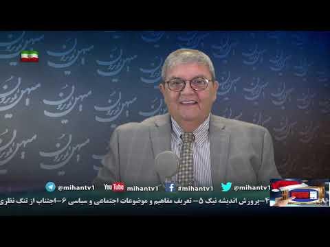 ارتباط مستقیم  با سعید بهبهانی برنامه هشتم ژانویه 2021 ششم ژانویه تصویری از انقلاب 57