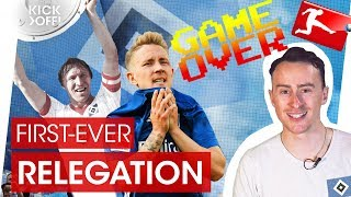 Why HSV got relegated! From European glory to 2. Bundesliga | Hamburg regelation