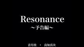 元宝塚歌劇団雪組男役トップスターでもあり、 現在もドラマや映画・舞台...