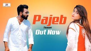 Pajeb Teaser | Mithu Dhukia, Sonika Singh | New Haryanvi Songs Haryanavi 2019 | Dream Records