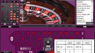 オンラインカジノで必勝法の一つ「ココモ法」を使って残高を増やすチャ...
