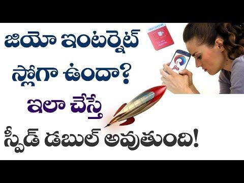 BEST Tips to Improve Reliance JIO Internet SPEED! | JIO Latest News and Updates | VTube Telugu