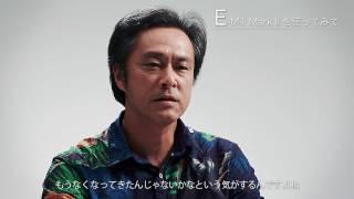 OM-D E-M1 Mark II - 広田 泉スペシャルインタビュー - オリンパス