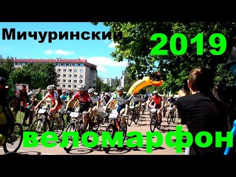 Author GrandPrix 2019 - репортаж с Мичуринского веломарафона