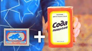 7 ГОДНЫХ ЛАЙФХАКОВ ДЛЯ ЖИЗНИ )