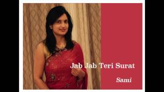 Jab Jab Teri Surat - Jaanbaz (Female Cover by Samita Bhave)