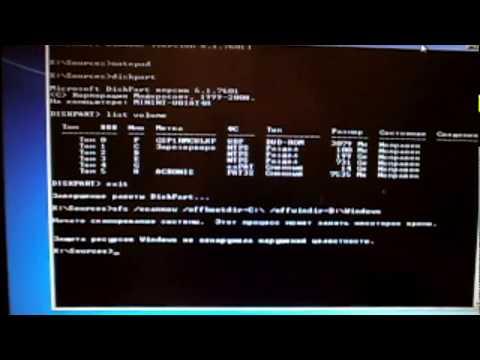 Sfc Scannow восстановление системных файлов Windows при загрузке с диска