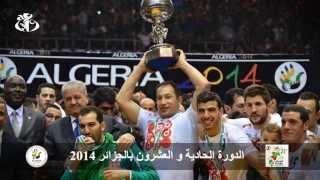 مشوار المنتخب الوطني الجزائري لكرة اليد رجال في كأس أمم إفريقيا