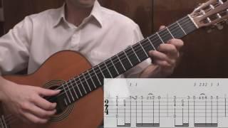Мар дяндя. Как играть на гитаре. Видеоурок. 1/7 часть