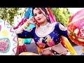 SUPERHIT राजस्थानी पारम्परिक फागण गीत - Fagan Mahino | Hemlata Vaishnav | RDC Rajasthani HD Video