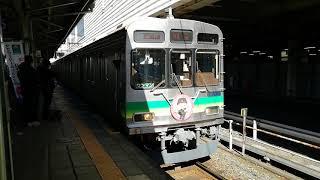 【秩父鉄道】7500系桜沢みなの5thバースデートレイン 熊谷駅発車