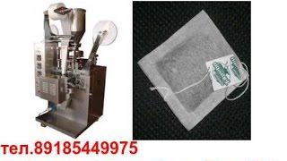 Фасовочно-упаковочный автомат для фасовки чая в фильтр пакеты (чай) DXDС-6 (пакетик+нитка+ярлычок)(Подробности и цена на сайте http://upakovochnoedelo.ru/ Предприятие