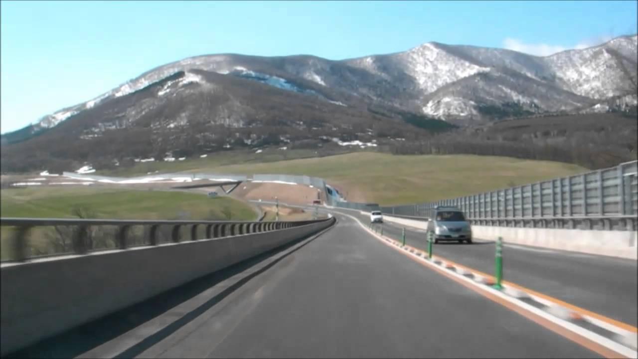 「北海道 高速道路 景色」の画像検索結果
