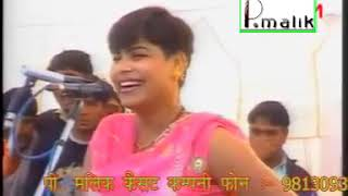 Minu choudhary ke super duper haryanvi ragani Jokes