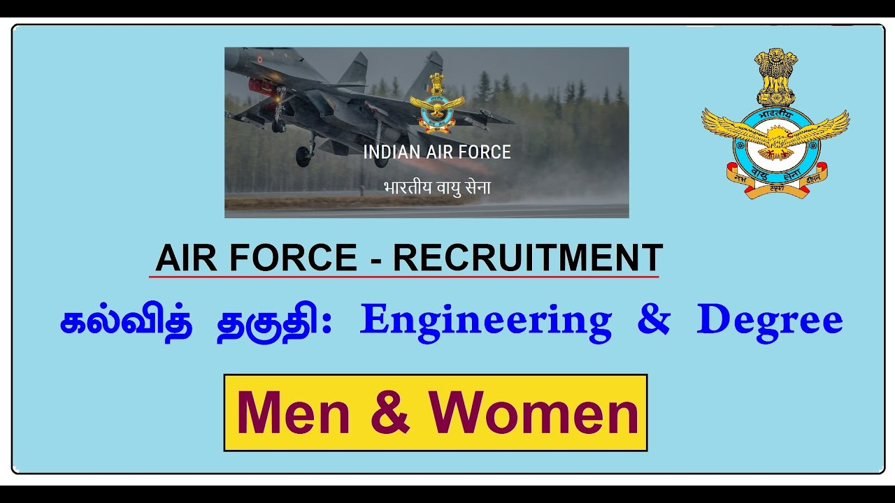 Air Force Graduation 2020.Air Force Recruitment 2020 Graduate Engineering Afcat Flying Technical Nontechnical Ground Duty
