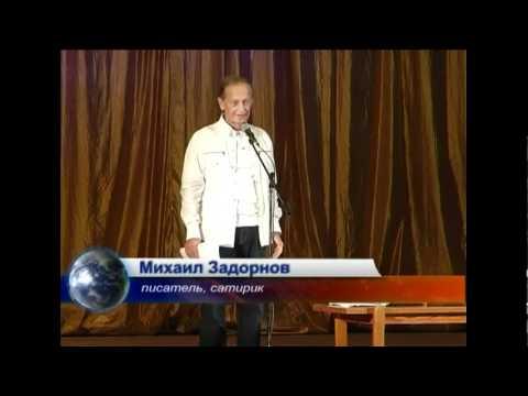 Михаил Задорнов в Кингисеппе, 28.12.11 (1ая часть концерта)