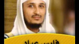 الشيخ فارس عباد - سورة القمر