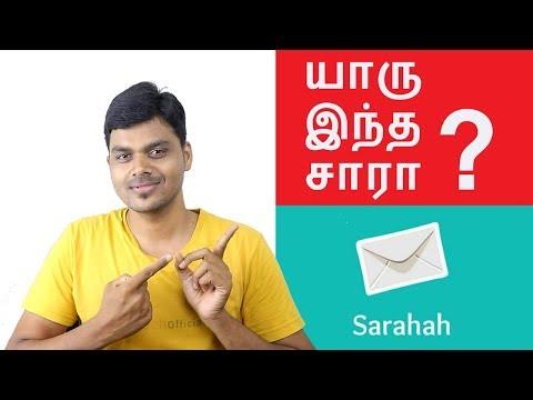 Sarahah App - What is it ? யாரு இந்த சாரா ? | Tamil Tech