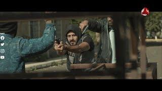 الشرطة تعتقل غسان بعد ملاحقة طويلة بمساعدة أحد شركائه | سد الغريب