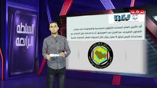 العربية نت :ميليشيا الحوثي تختطف 21 صحافيا في اليمن منذ 2015| السلطة الرابعة - اسامة قائد