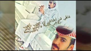 اغاني عراقيه ما يتصل