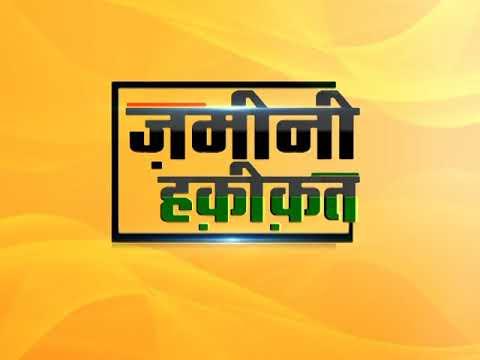 06 AUG 2018 - DIGITAL INDIA MISSION ,BHARATPUR