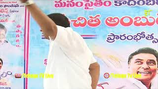 Kadambari Kiran Speech At Manam Saitam Free Ambulance Launch Event || Telugu TV Live