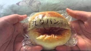 Aoyama Tokyo Milk Buns! | CS12