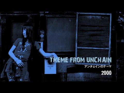 SOUL FLOWER UNION - アンチェインのテーマ [2000 Official Video]