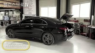 벤츠 CLA250 신차 패키지 1순위 전동 트렁크