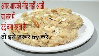 Khas Khas ka Halwa recipe  Poppy seeds dessert  Post Ka Halwa Recipe