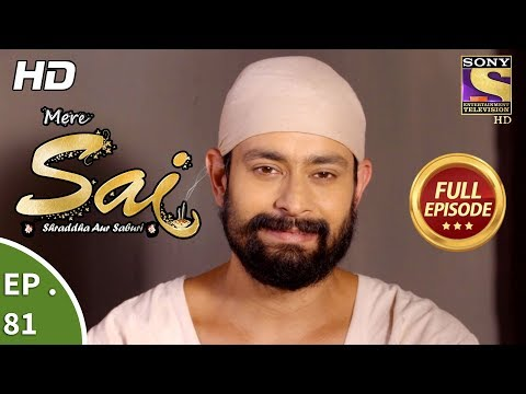 Mere Sai - Ep 81  - Full Episode -  17th January, 2018
