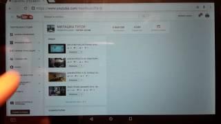 План на год: как посмотреть рост канала на ютубе. Работа на Youtube канале.