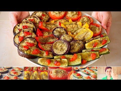 VERDURE GRATINATE Ricetta Facile - Pomodori Zucchine Melanzane Peperoni  Cipolle Gratinati al forno