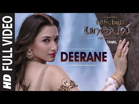 Deerane Full Video Song || Baahubali || Prabhas, Rana, Anushka, Tamannaah || Maragathamani
