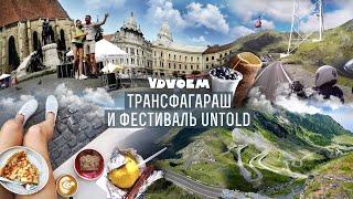 видео румынский переводчик в Одессе