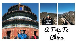 international trip to china novice travelers China's international visitors have rocketed to an impressive 29 million in 2017 it is said that in less than 10 years, the country will become the first tourist destination with the world's largest number of visitors have you got a travel plan to visit this country in your mind do you want to.