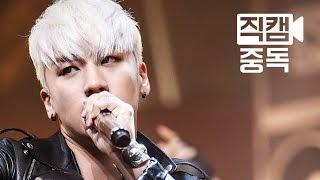[Fancam] Seung Ri of BIGBANG(빅뱅 승리) Bang Bang Bang @M COUNTDOWN Rehearsal_150604