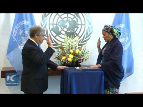 Nigeria's Amina Mohammed swears in as Deputy Secretary-General of the United Nations