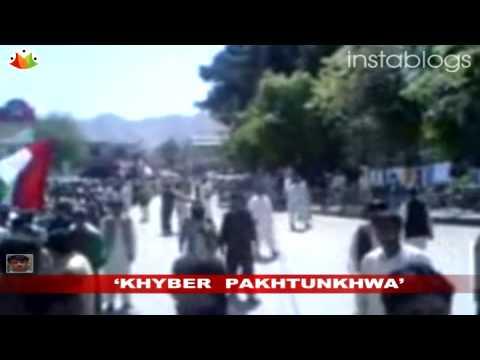 NWFP renamed as Khyber Pakhtunkhwa