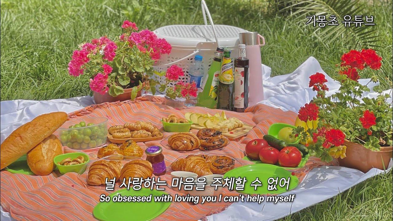 꼬마 아가씨, 이 노래 들어볼래요? 😏 : Bren Joy - Insecure (feat. Pink Sweat$) [가사/해석/자막/lyrics]
