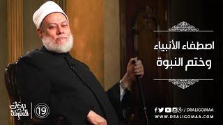 بالفيديو.. جمعة: النبى شق صدره 3 مرات