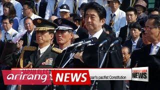 일본 연립여당 압승...개헌안 단독 발의 의석 확보 Japanese Prime Mini...