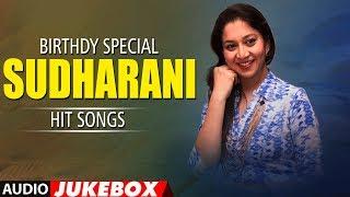 Sudharani Kannada Hit Songs   Birthday Special   HappyBirthdaySudharani   Sudharani Songs