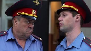 """""""Товарищи полицейские"""". 16 серия - Внутреннее расследование"""