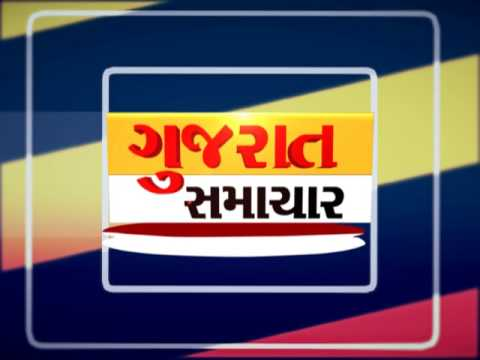 Gujarat samachar reviews, subscription, price, cost, gujarat.