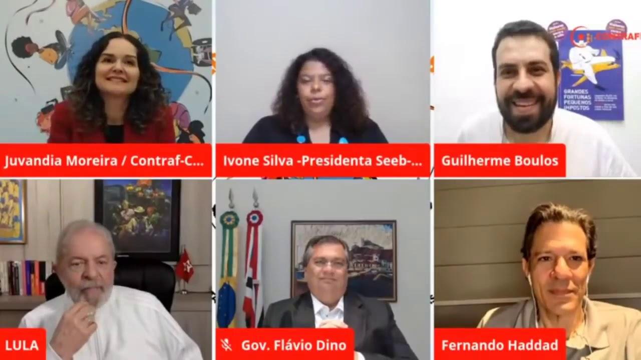 Lula, Haddad, Boulos e Flávio Dino participam da Conferência Nacional dos Bancários