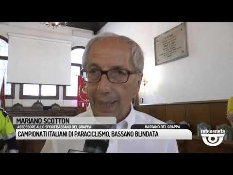 TG BASSANO (19/06/2019) - CAMPIONATI ITALIANI DI P...